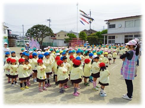 朝の体操|大崎市木の実幼稚園