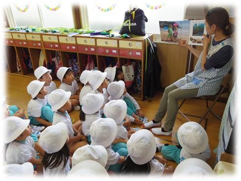 帰りの集まり|大崎市木の実幼稚園