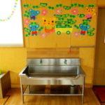 お部屋の中の流し台|大崎市木の実幼稚園