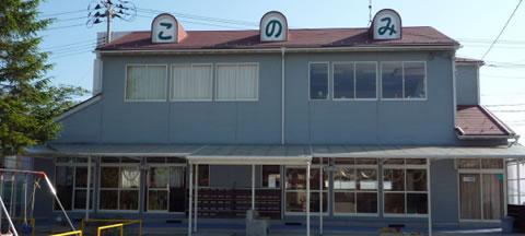4号棟 大崎市木の実幼稚園