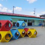 すべり台とプレイシャトー|大崎市木の実幼稚園