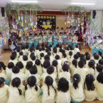 七夕|大崎市木の実幼稚園