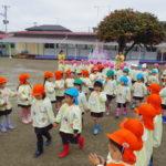 対面式|大崎市古川木の実幼稚園